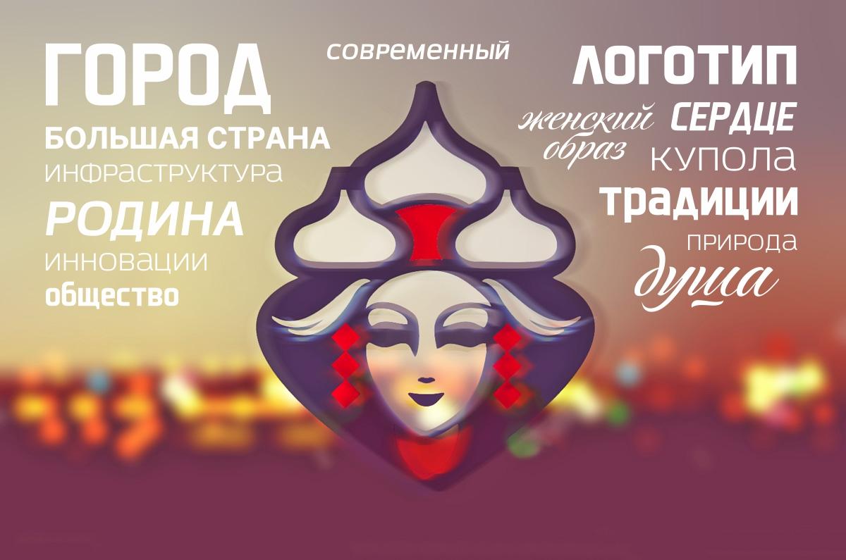 логотип Рязани концепт-презентация