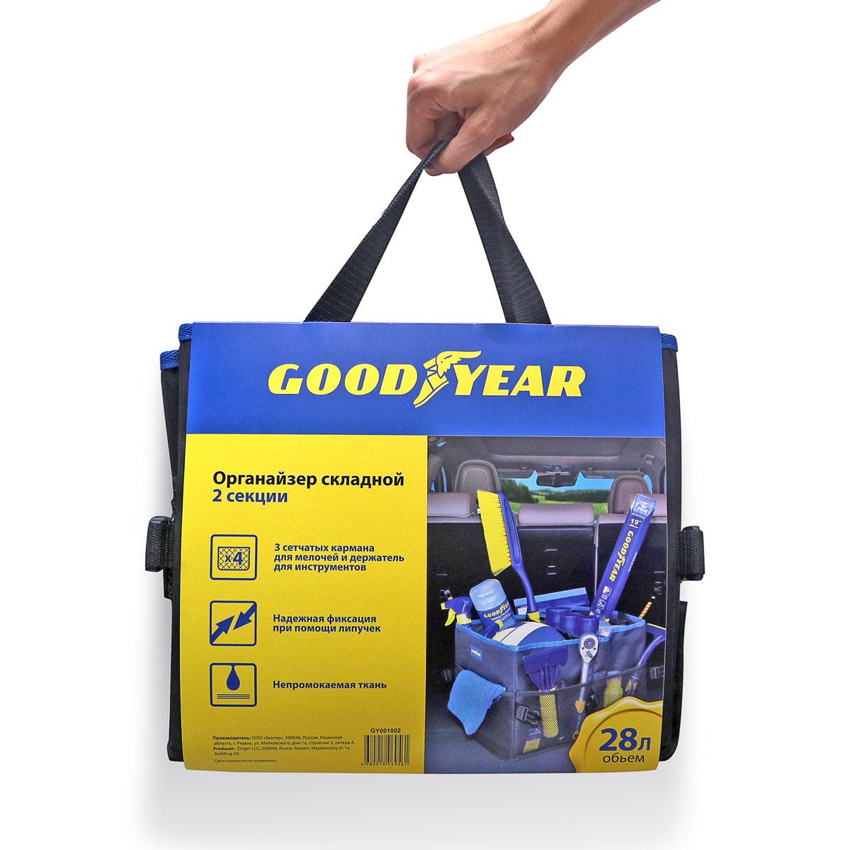 goodyear bag