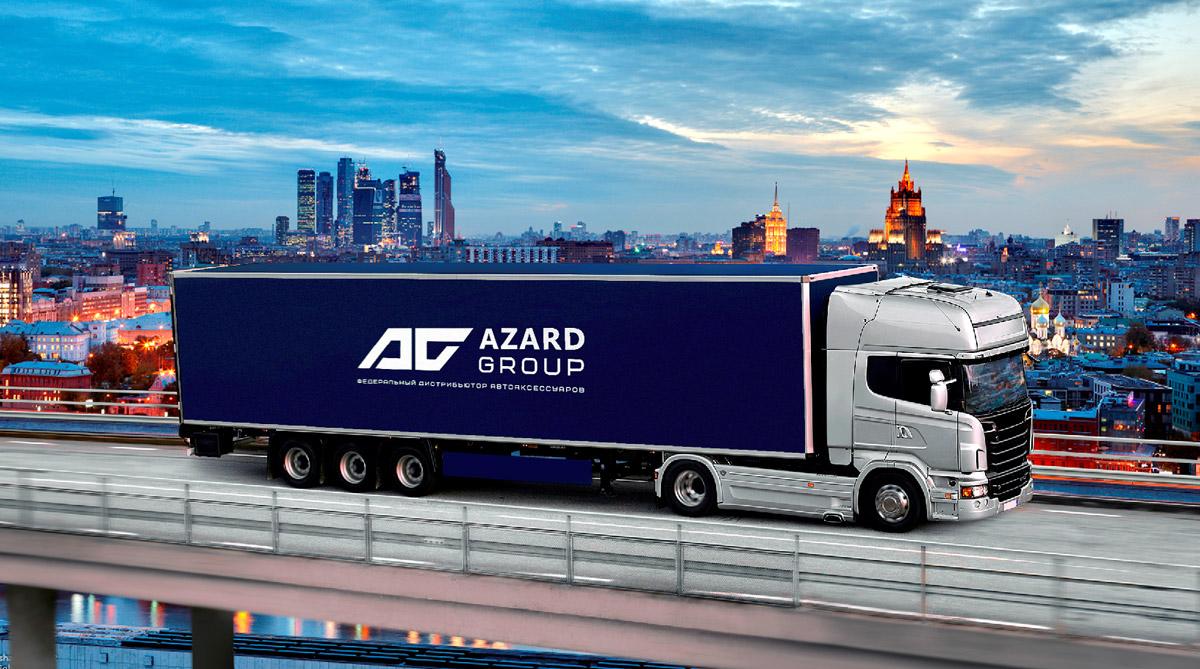 azard group основной логотип, фирменный стиль производителя