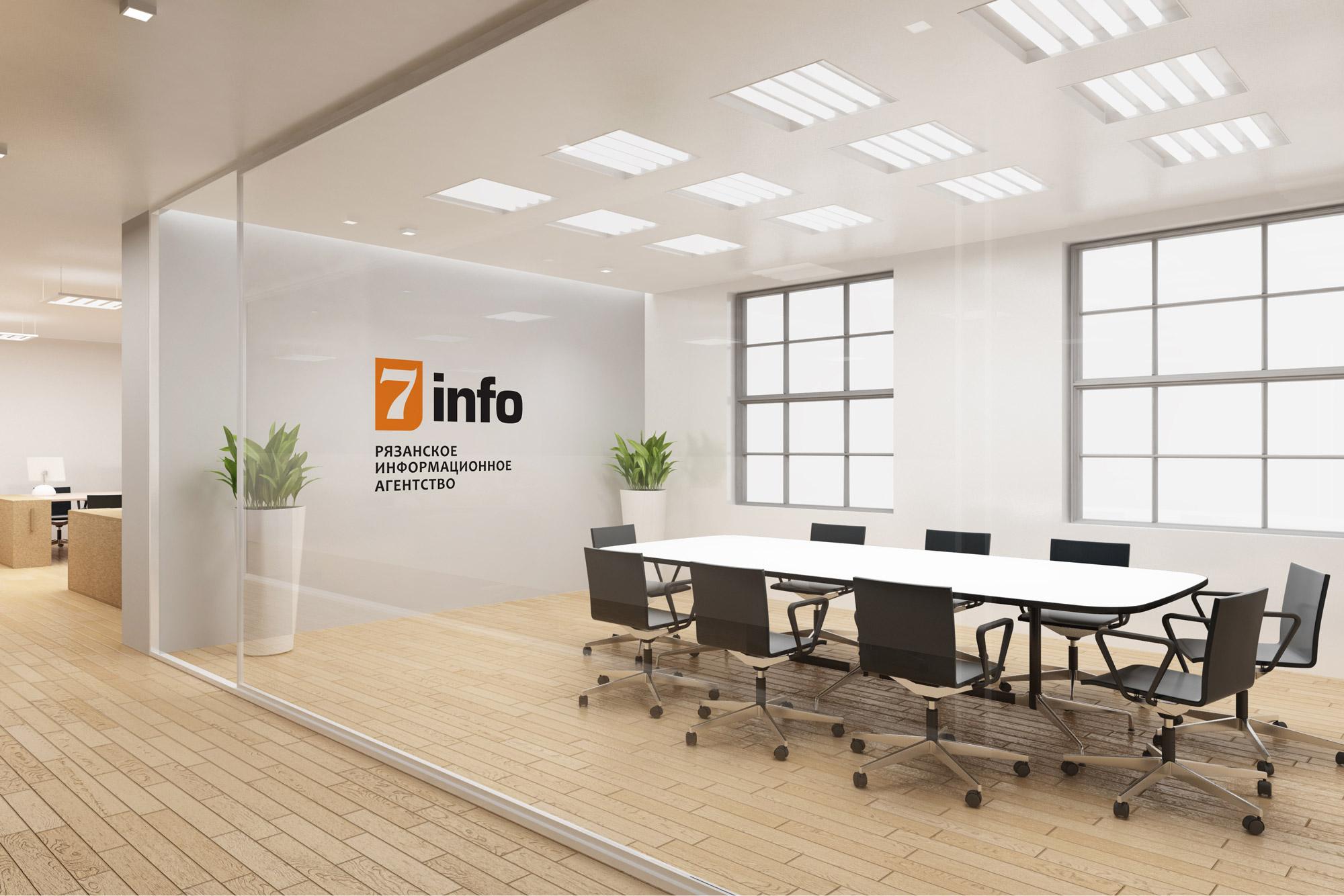 7 info - рефреш логотипа информационного агентства