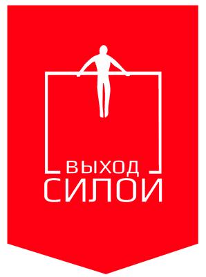 lehay.ru логотип фитнесс клуба, логотип воркаут