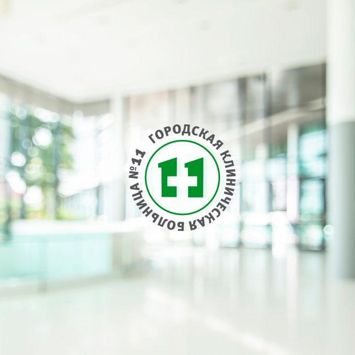 11_hospital_lehay_main