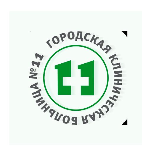 11 больница рязань логотип от lehay.ru