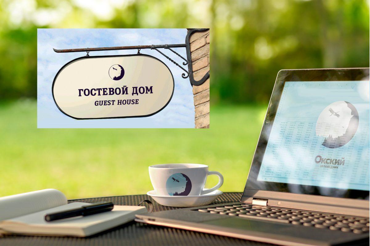 Окский заповедник логотип от lehay.ru