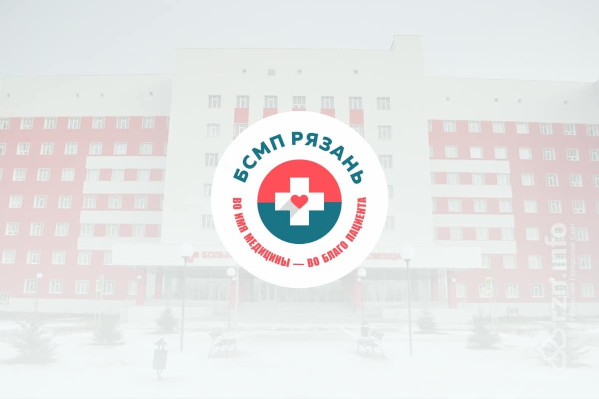 Логотип БСМП от lehay.ru