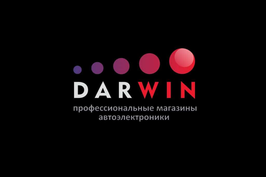 Дарвин логотип