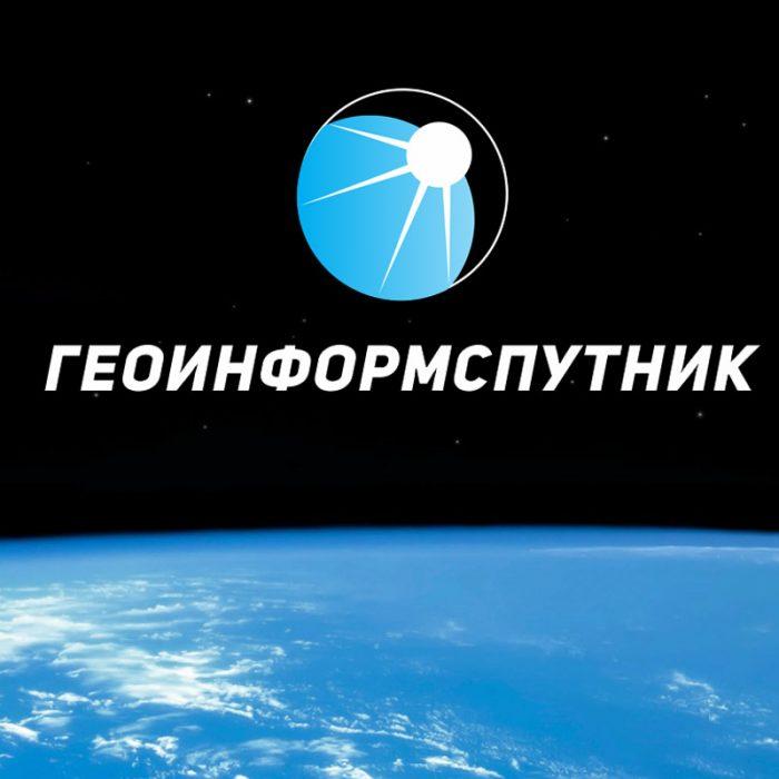 Геоинформспутник логотип