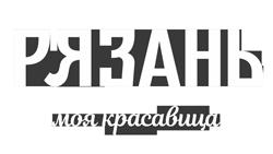 Рязань логотип надпись