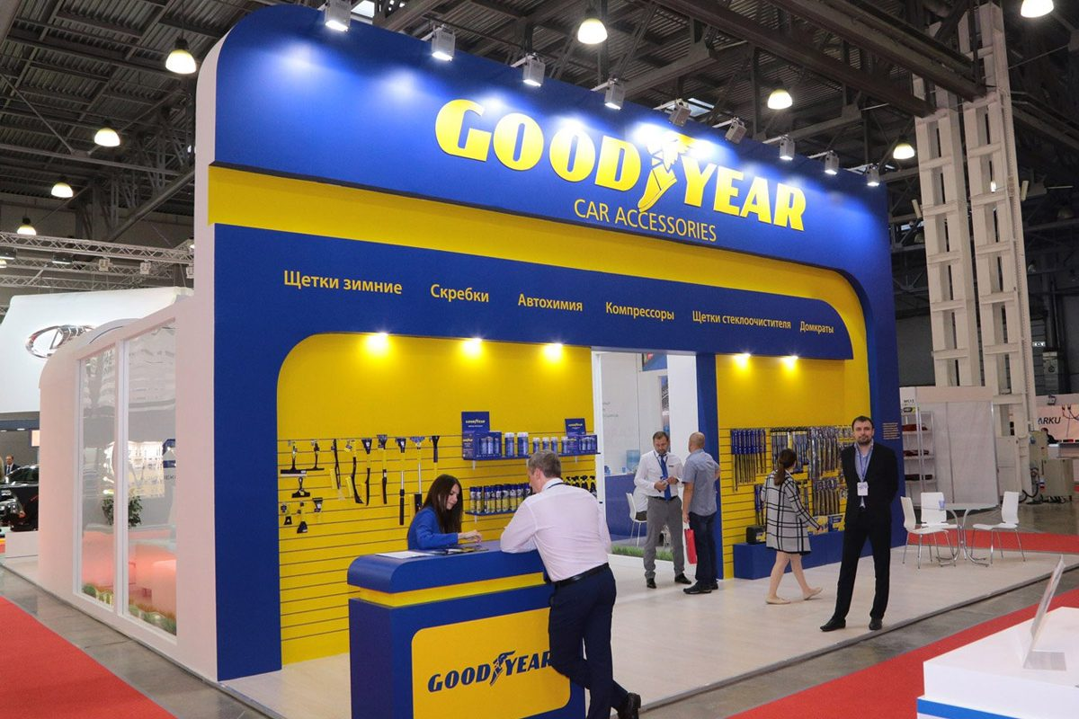 Goodyear exibition pavillion