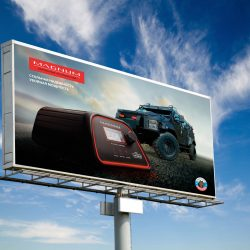 magnum_charge_billboard_lehay