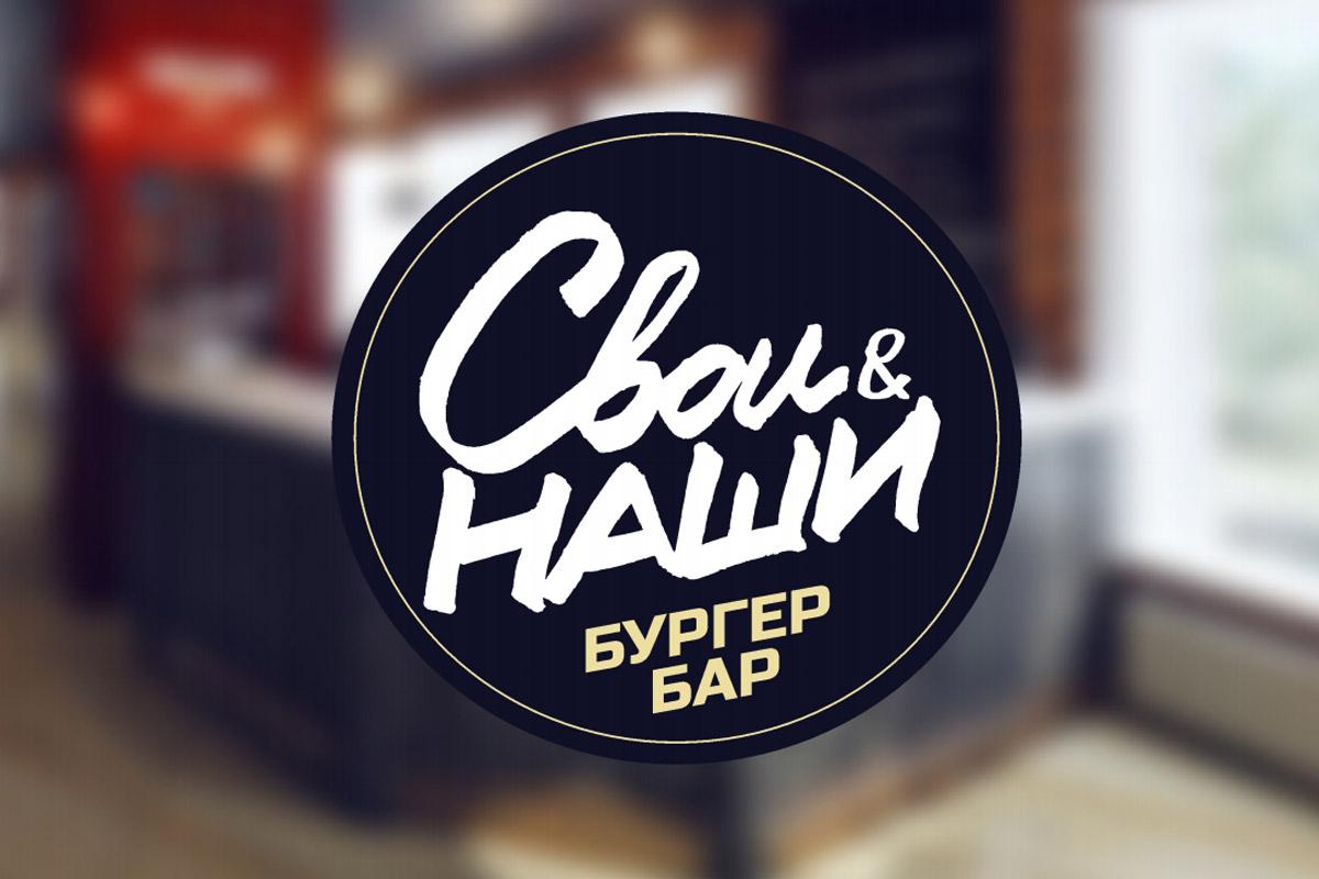 Логотип пивного бара