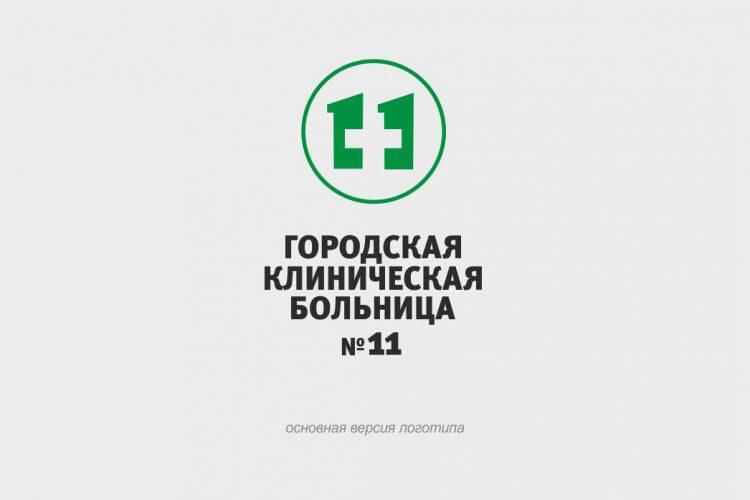 11 больница рязань