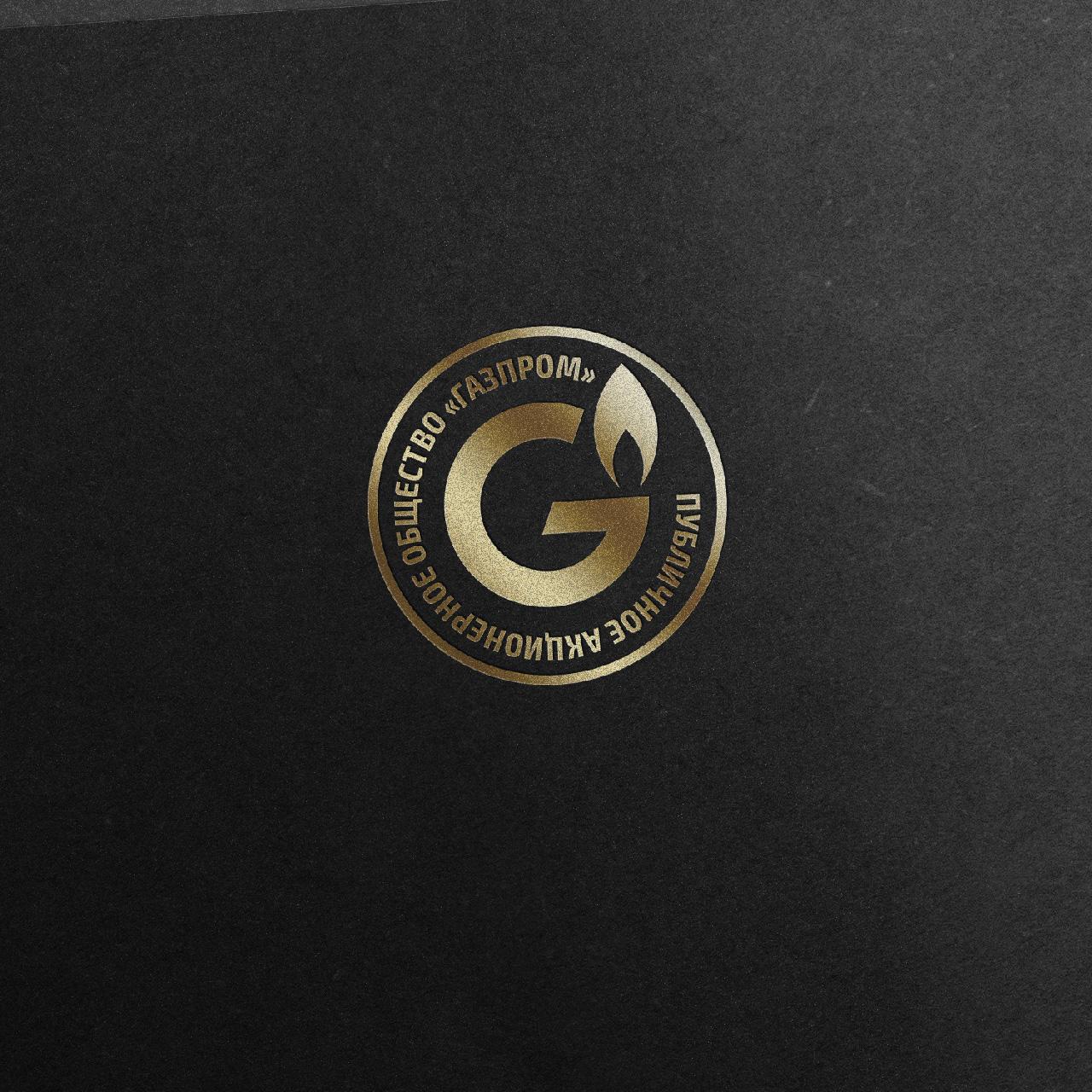 новый логотип газпром / gazprom new logo lehay /