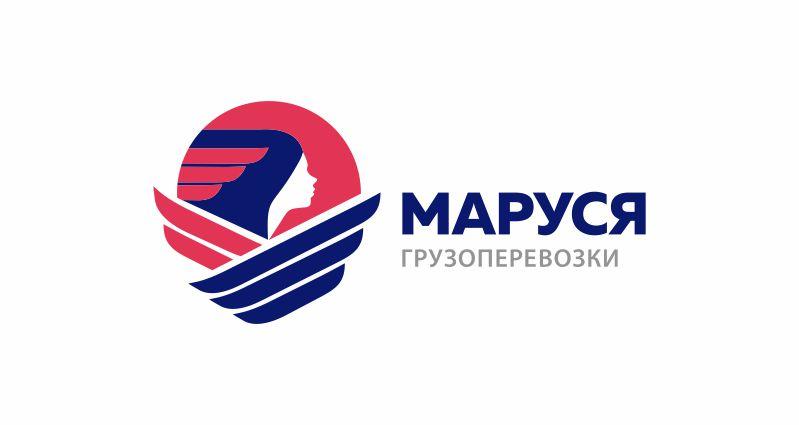 Логотип компании грузоперевозок Маруся от lehay.ru